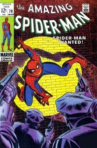 spidermanwanted